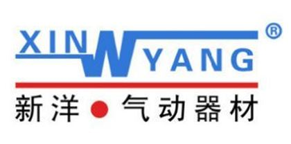 Picture for manufacturer XINWYANG