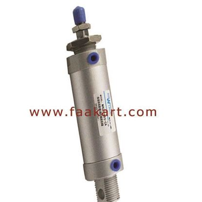Picture of MAL 20X75 Double Acting Round Body Air Cylinder