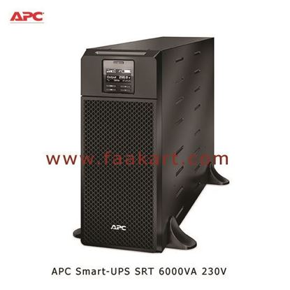 Picture of 6000VA 230V - SRT5KXLI - APS Smart UPS
