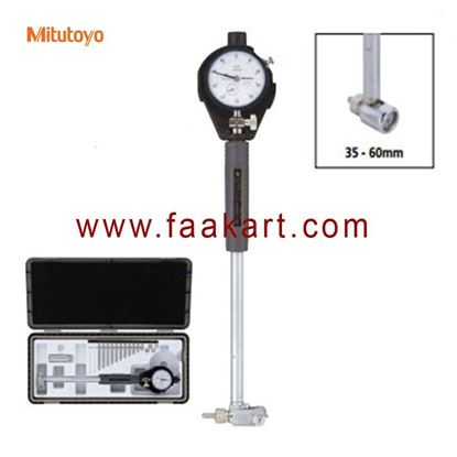 Picture of 511-712 Mitutoyo Dial Bore Gage: 35-60mm