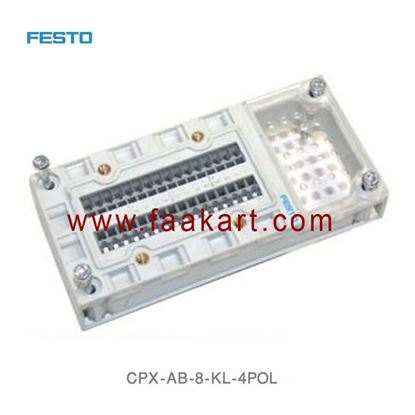 Picture of CPX-AB-8-KL-4POL (195708) Festo Manifold block